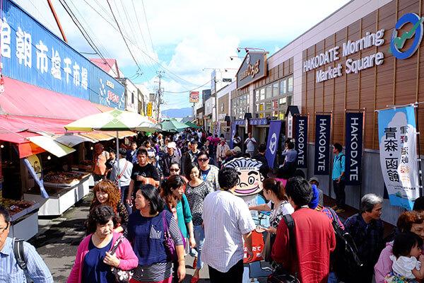 Hakodate-Asaichi / Morning Market